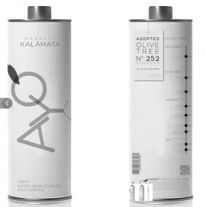 AYO Olive bottles